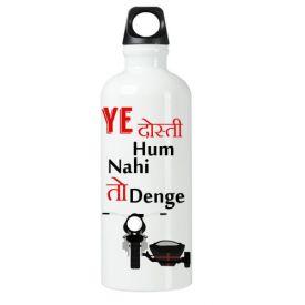 Ye Dosti Hum Nahi Todenge Sipper bottle