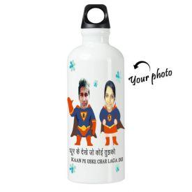 Personalized Sipper bottle - Ghur Ke Dekhe Jo Koi Tujhko