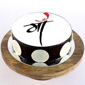 Photo Cake For Mom